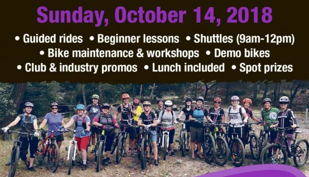 AWMTB womens event 2018
